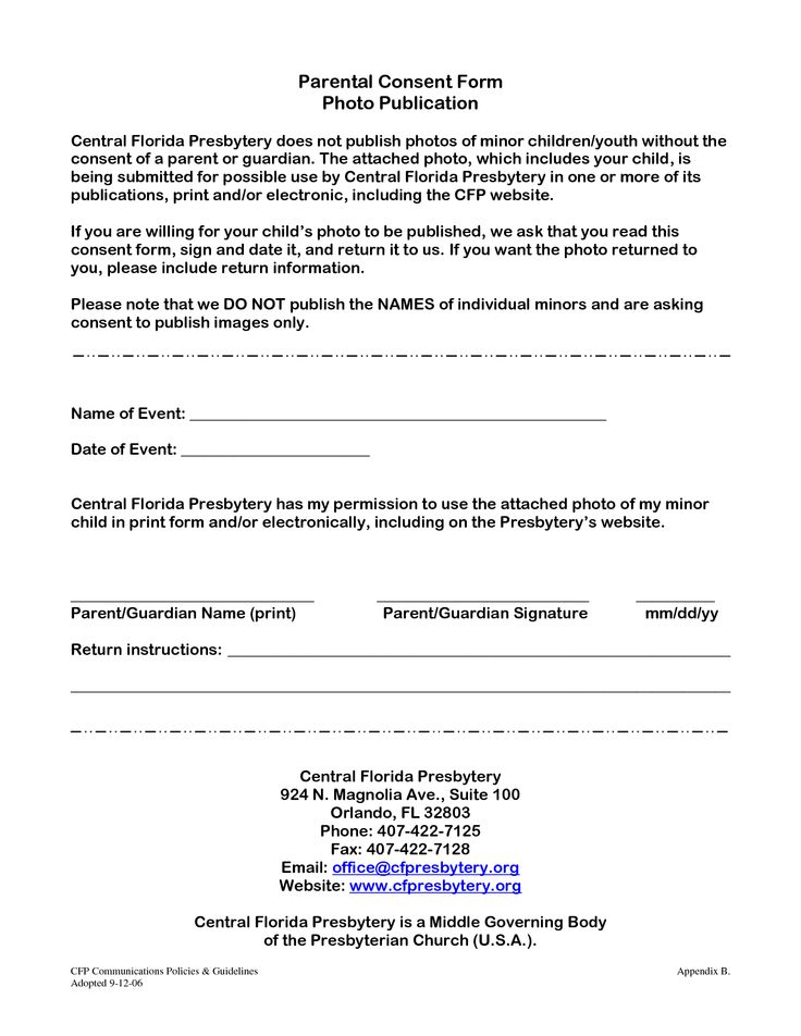 release document sample letter for beneficiaries