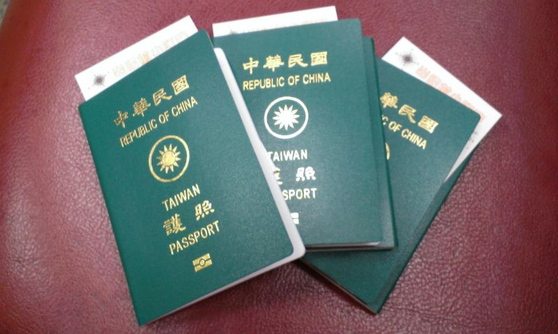 hong kong document of identity to taiwan