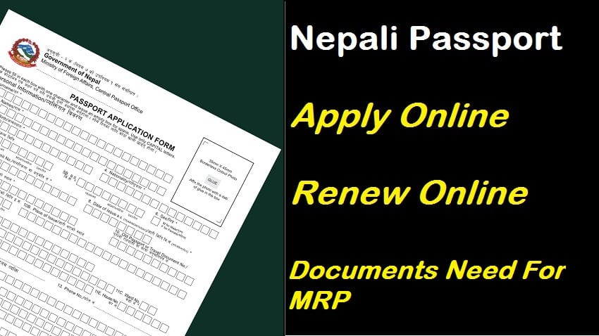 document requested for renew passport