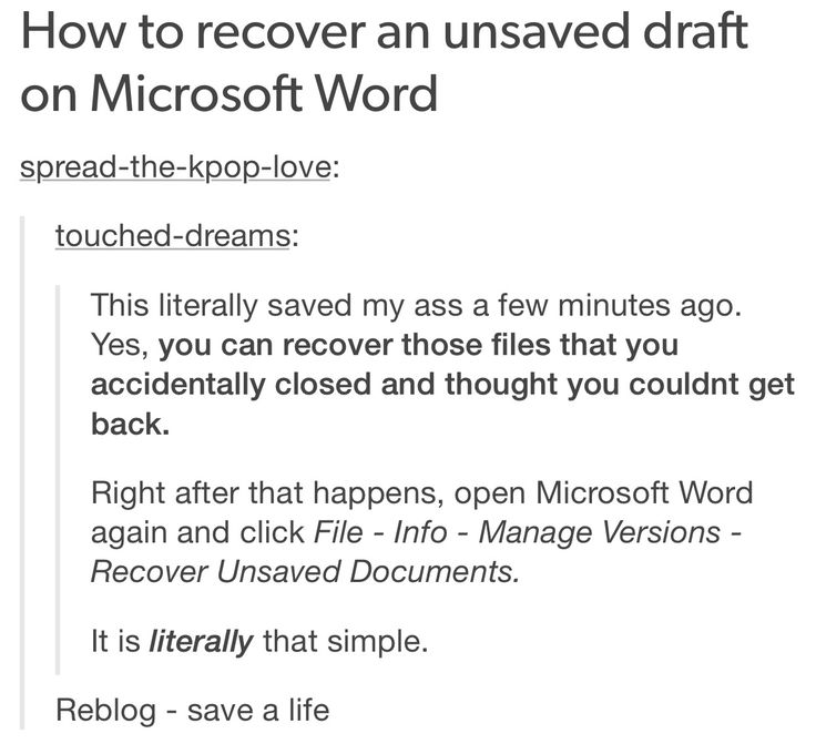how to recover saved word document