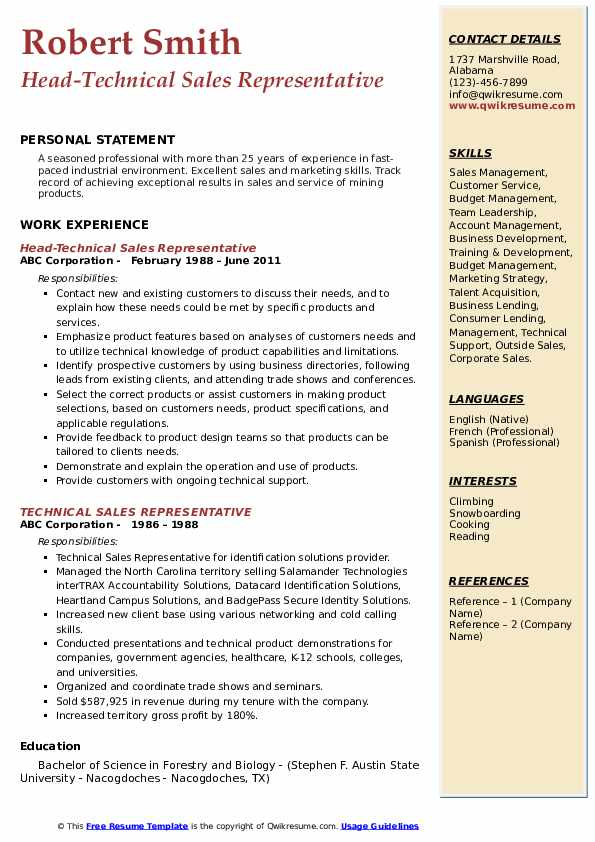 example technical requirements document template
