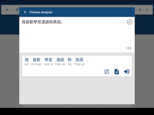 translate chinese document to english online