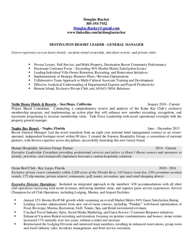 human resources document samples for recreation and leisure